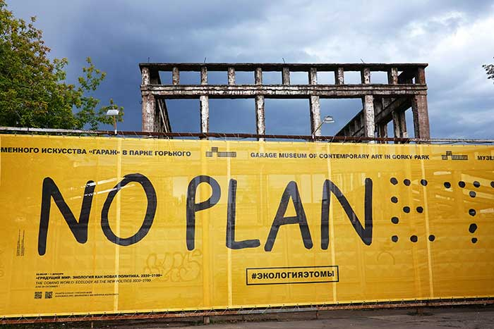 """If we don't come up with a plan, there might be no plan(et) anymore..."": Exhibition at the Garage Museum of Contemporary Art in Moscow, Russia"